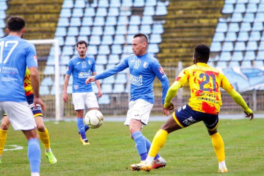 Liga 2, play-out » Meciurile etapei #6