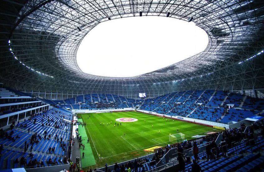 """Stadionul """"Ion Oblemenco"""" a fost inaugurat în noiembrie 2017"""