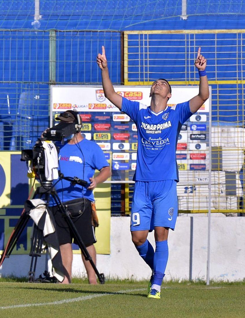 Ion Gheorghe a marcat un gol superb în Voluntari - Chindia // FOTO: Raed Krishan