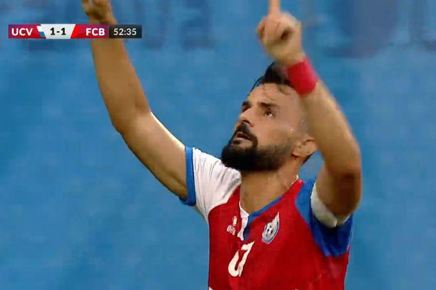 Enriko Papa a înscris un gol superb în CSU Craiova - FC Botoșani // foto: captură Telekom Sport