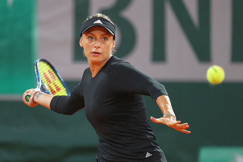 Ana Bogdan // FOTO: Guliver/GettyImages