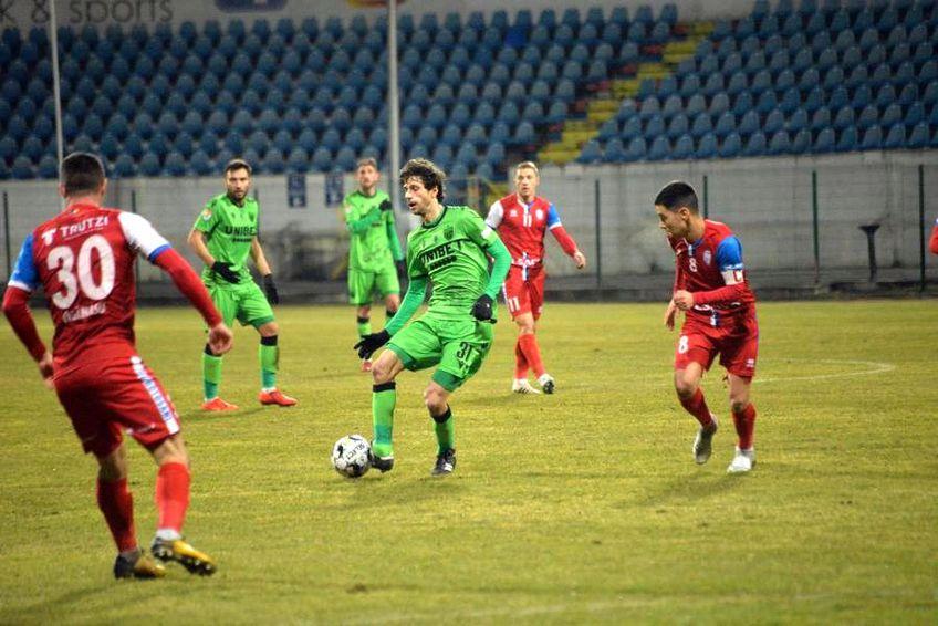 """FC Botoșani a învins-o pe Dinamo cu 4-0 pe stadionul """"Municipal"""""""