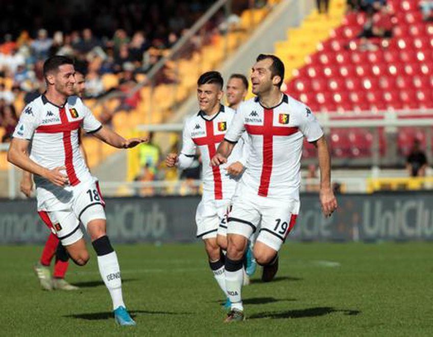 Genoa - Verona și Lecce - Parma sunt meciurile care vor stabili ultima echipă retrogradată din Serie A în acest sezon.