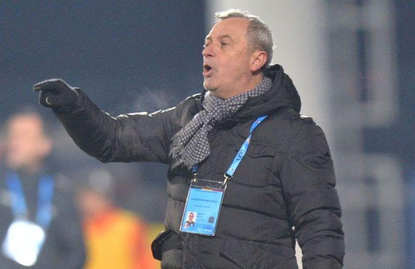 Mircea Rednic, 58 de ani, antrenorul Viitorului, a fost depistat pozitiv cu noul coronavirus.