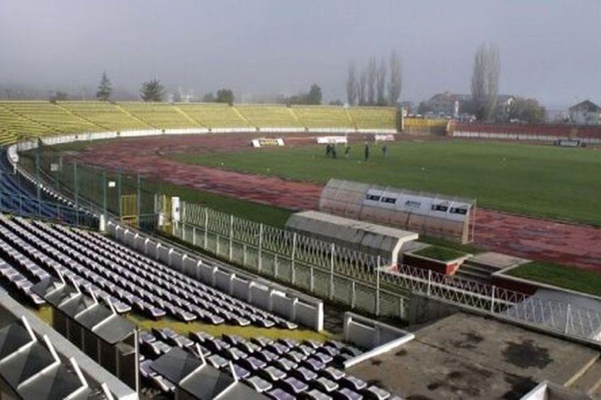 Stadionul lui FC Argeș, din Pitești