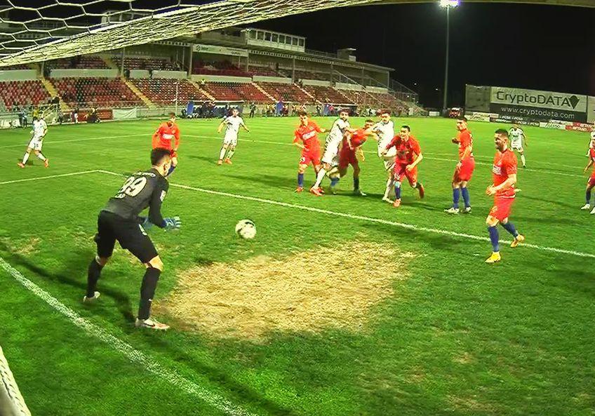 FCSB - CFR Cluj 1-1