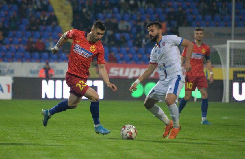 """FCSB și Botoșani au remizat pe """"Arena Națională"""", scor 1-1"""