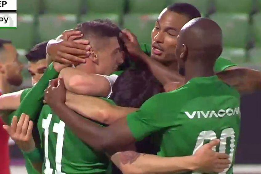Ludogorets este campioana Bulgariei // foto: captură @ gong.bg