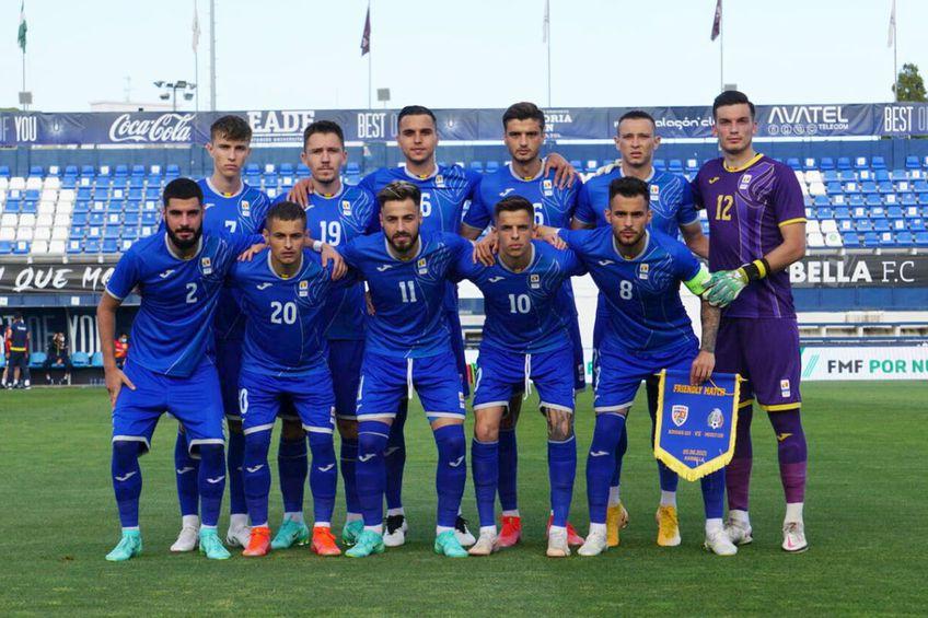 România U23 a pierdut cu 0-1 în primul amical de la Marbella, cu Mexic, echipa lui Nicolae Dică mulțumindu-se doar cu a conduce ostilitățile în prima repriză.