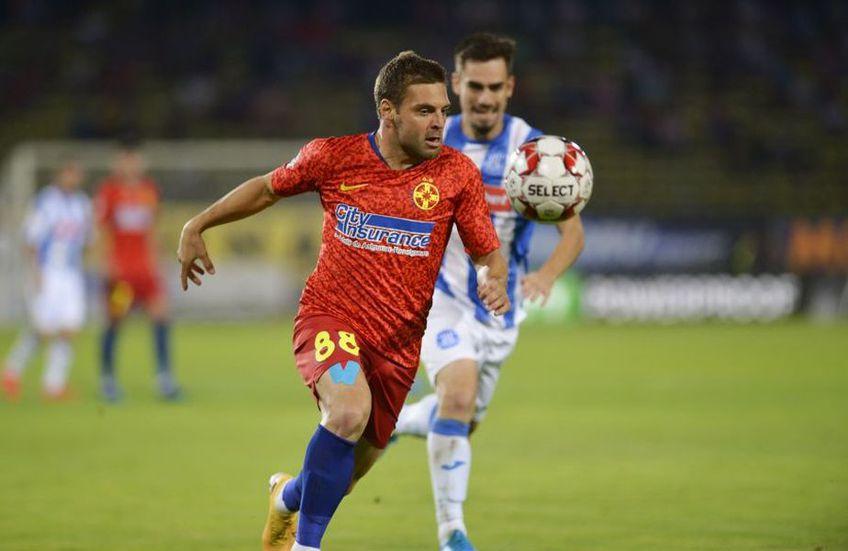 Adi Popa e liber de contract după despărțirea de FCSB