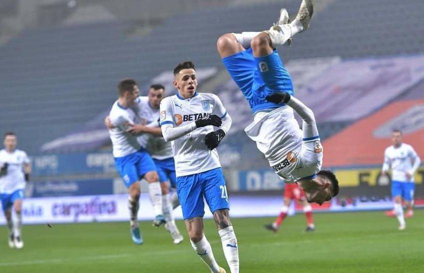 CS Universitatea Craiova a învins-o pe Dinamo, scor 1-0, în cel mai tare meci al etapei din Liga 1! / FOTO: instagram.com/universitateacraiovaofficial/