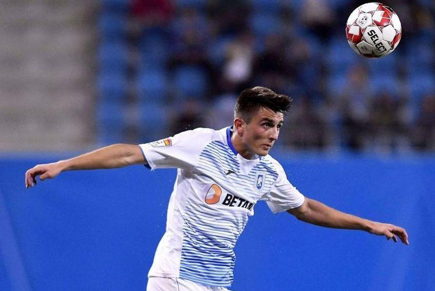 Înlocuit după numai 5 minute în meciul cu Sepsi (0-2), fundașul dreapta al CS Universității Craiova, Ștefan Vlădoiu (22 de ani), s-a ales cu o contuzie puternică la gambă. Oltenii s-au temut de-o fractură.