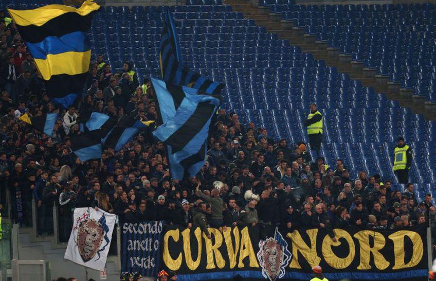 Fanii lui Inter sunt printre cei mai spectaculoși din Serie A