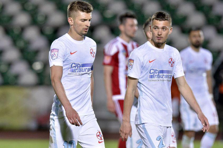 Ovidiu Perianu (în dreapta) / Sursă foto: GSP