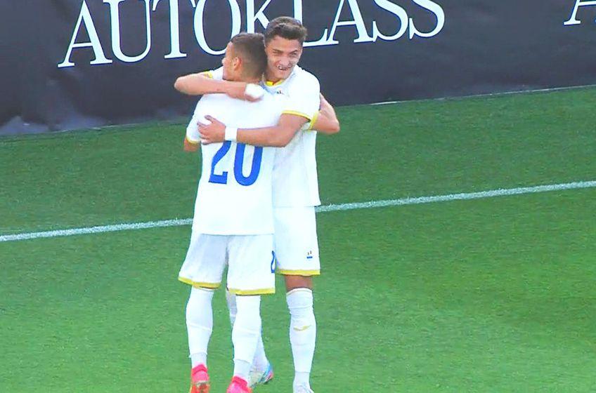 România U23 - Australia U23 » Test înaintea Jocurilor Olimpice, live pe GSP.ro