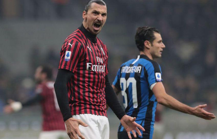 Mai mult ca sigur AC Milan și Inter vor apărea sub alt nume în PES 2021.