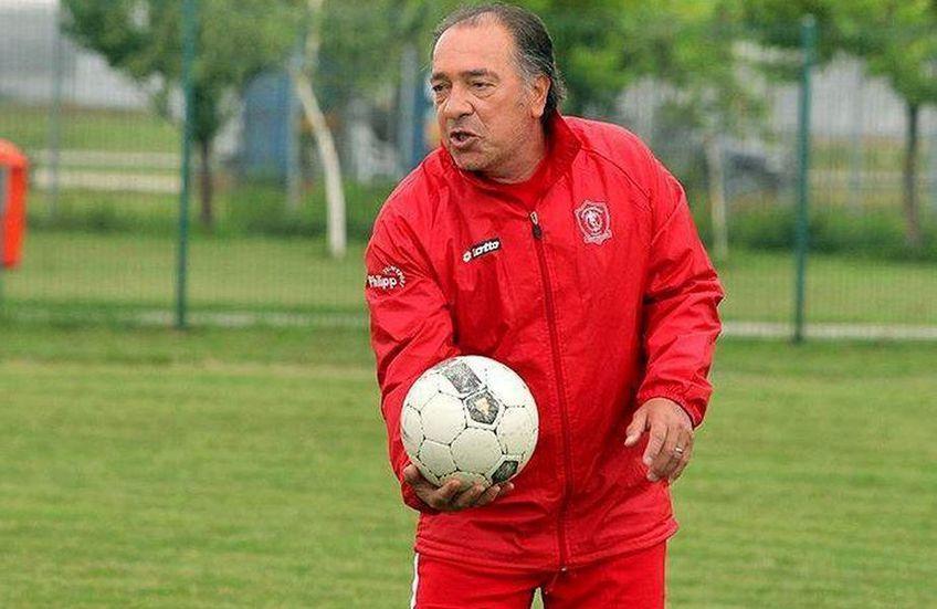 Marcel Răducanu