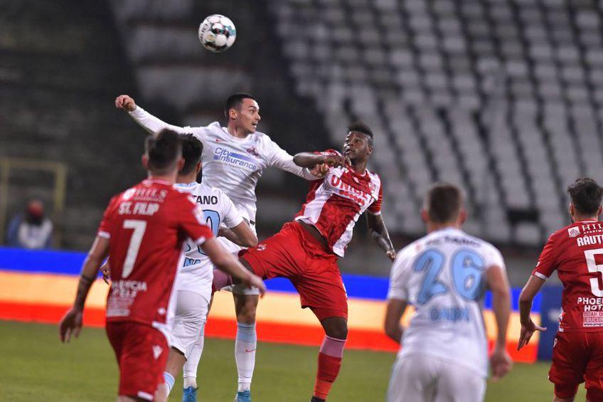 """Atacantul Magaye Gueye (30 de ani) a fost prins dopat în urma controlului efectuat la derby-ul dintre Dinamo și FCSB, din optimile Cupei României, câștigat de """"câini"""" cu 1-0."""
