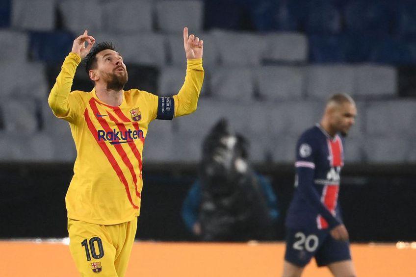 În minutul 37 al meciului PSG - Barcelona, la scorul de 1-0 pentru gazde, Leo Messi, starul catalanilor, a reușit un eurogol!