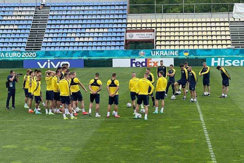 """""""Naționala"""" Ucrainei s-a antrenat pe stadionul din Voluntari"""