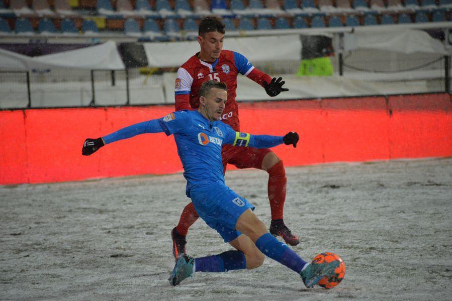 FC Botoșani - Craiova / 11 feb