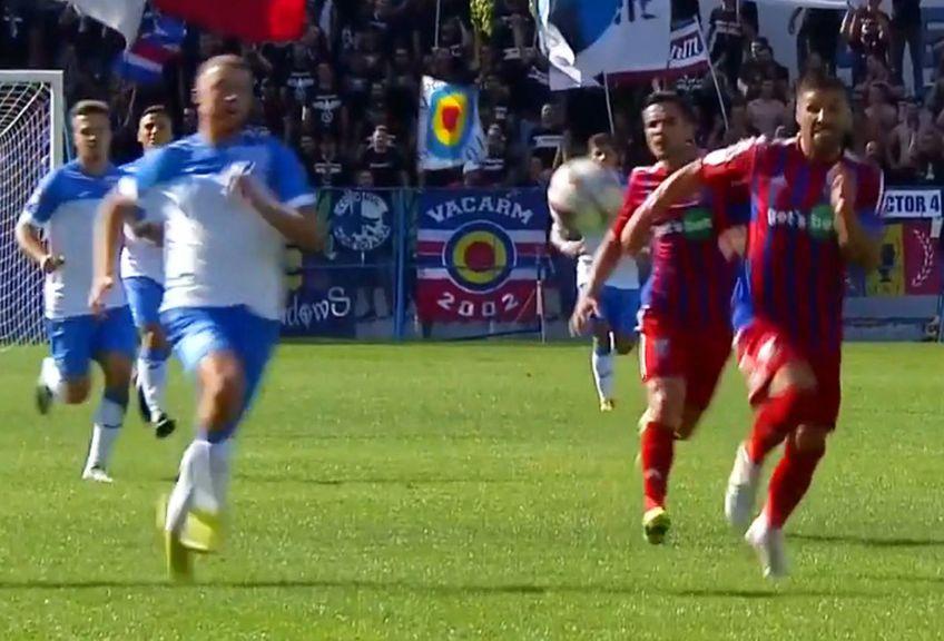FOTO: Captură @Telekom Sport