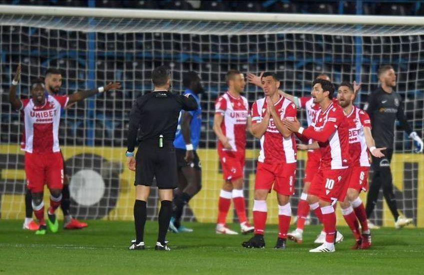 Dinamo e virusată în apărare, la mijloc și în atac, în preajma debutului oficial din 2021. Unii dau bir cu fugiții, alții acuză accidentări. Atacantul Magaye Gueye (30 de ani) spune că are probleme musculare.