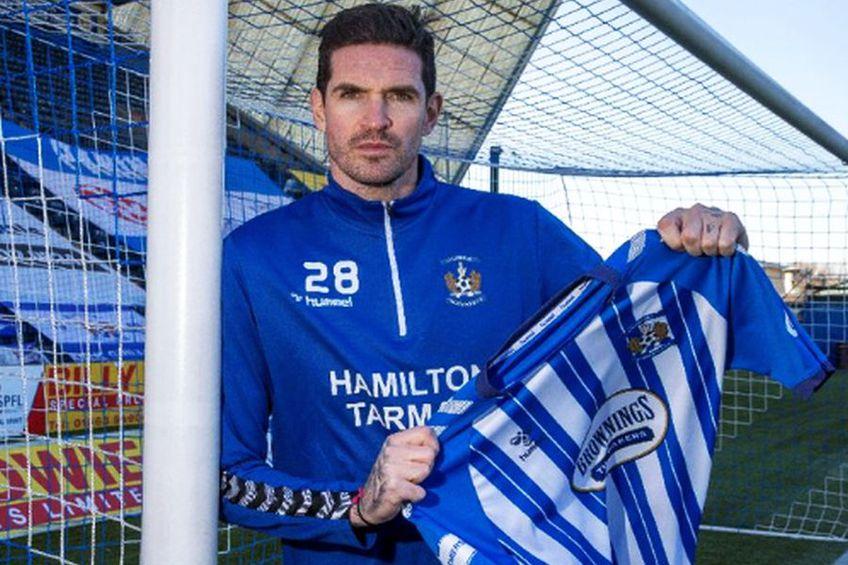 Kyle Lafferty / Sursă foto: Twitter Kilmarnock FC