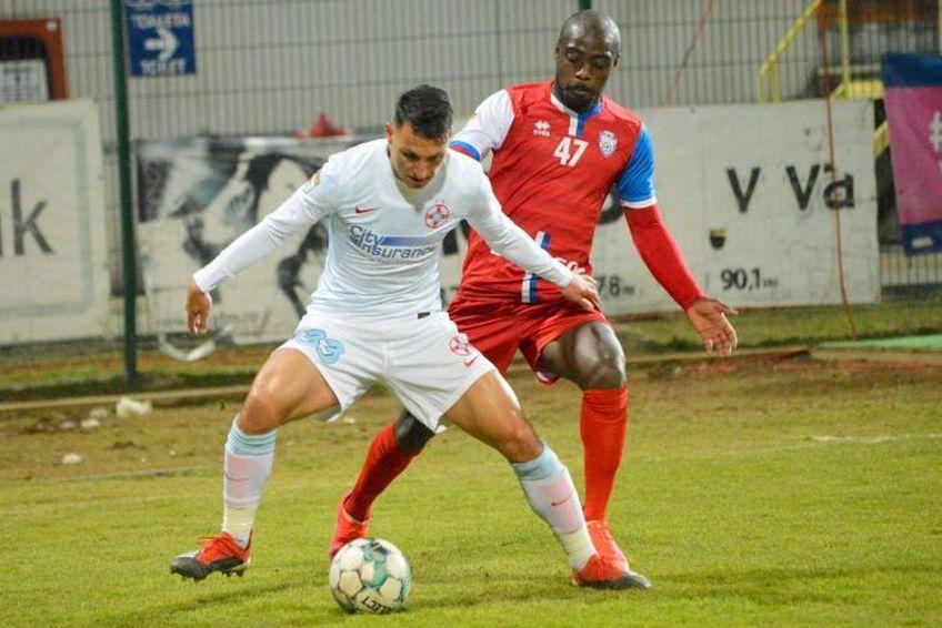 FC Botoșani vizează locul 4 în play-off