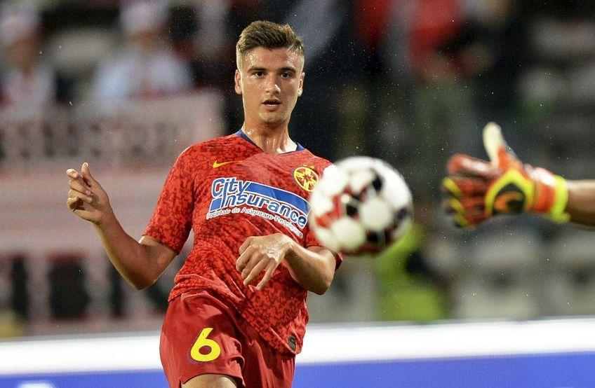 Dragoș Nedelcu (24 de ani) a fost prezentat oficial la Fortuna Dusseldorf, echipă din liga secundă a Germaniei.
