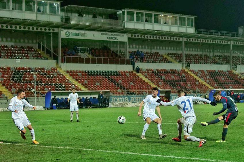 Chindia Târgoviște a remizat cu Viitorul Constanța, scor 0-0, la debutul lui Mircea Rednic pe banca dobrogenilor. FOTO: facebook.com/chindiaoficial