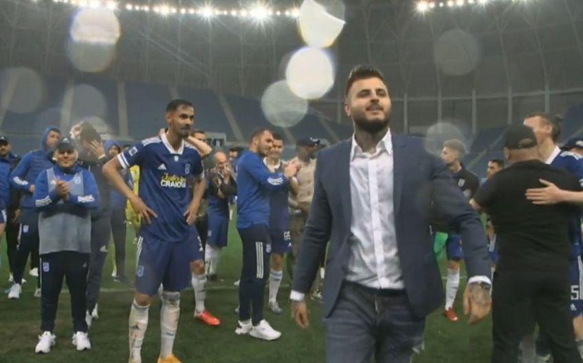 FC U Craiova a promovat matematic în Liga 1. Adrian Mititelu Jr., patronul echipei în absența tatălui său condamnat la închisoare, a lansat un mesaj războinic rivalei din Liga 1, pe care o va întâlni începând cu sezonul următor.