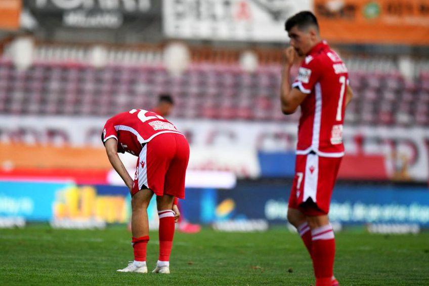 Dinamo e în pericol să retrogradeze pentru prima oară în istorie