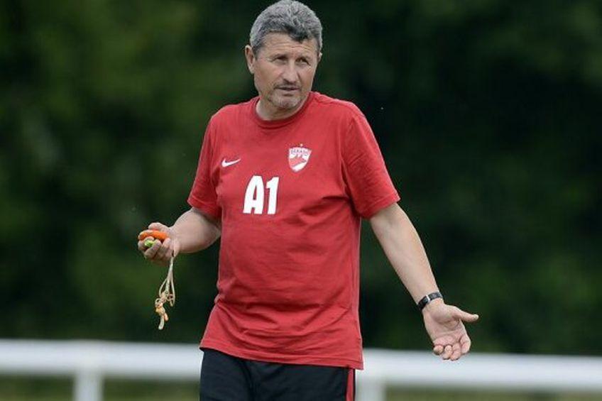 Dinamo schimbă antrenorul! Mulțescu și Țălnar pot prelua echipa