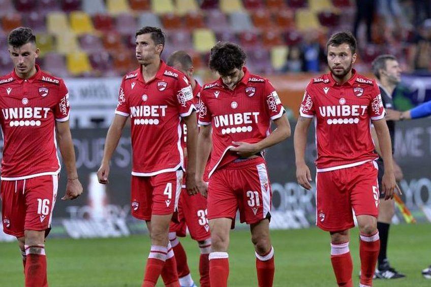 Dinamo e din nou într-o situație limită. foto: GSP