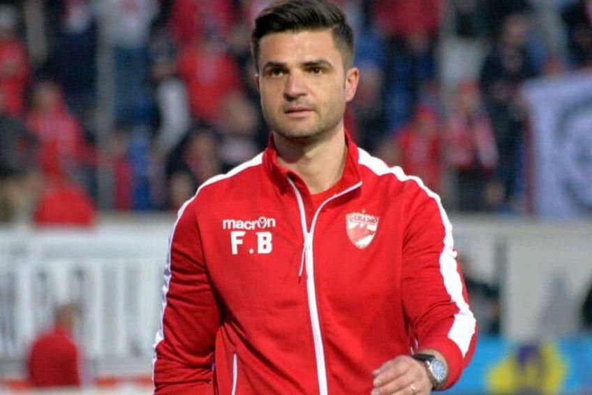 Florin Bratu a fost cel care l-a debutat pe Florin Vasile în Liga 1