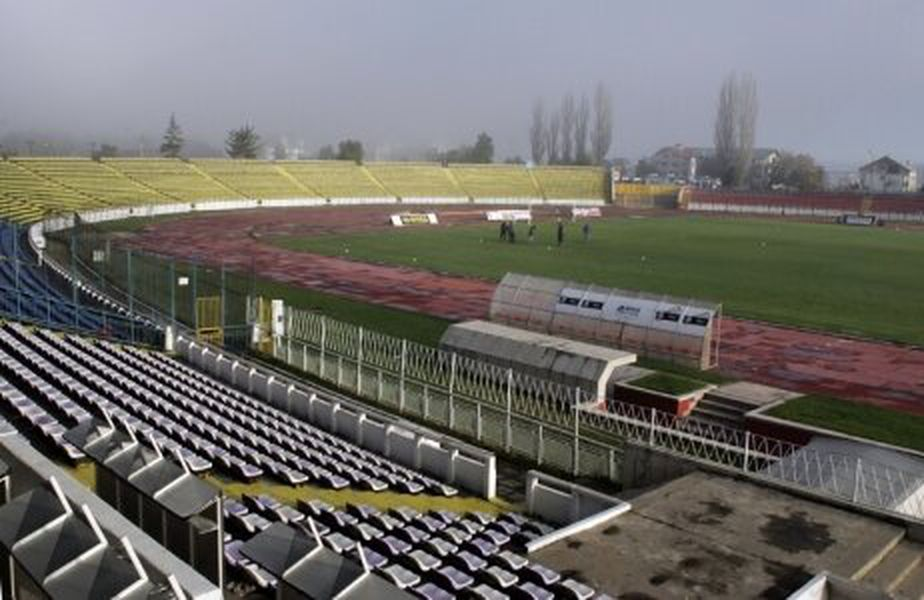 Vechiul stadion al celor de la FC Argeș
