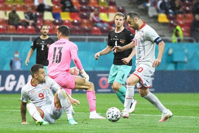 Goran Pandev a marcat contra Austriei
