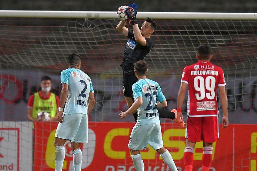 """Dinamo vrea să ajungă până la TAS și cere despăgubiri uriașe în """"cazul Andrei Vlad"""". Sursă foto: GSP"""