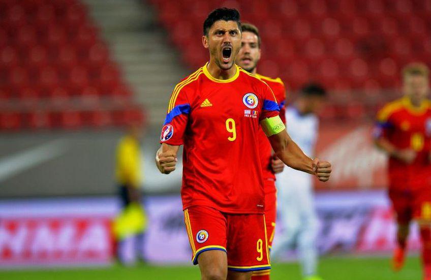 Ciprian Marica, 35 de ani, fostul atacant al echipei naționale, a oferit declarații la finalul meciului România - Austria 0-1 din Liga Națiunilor.