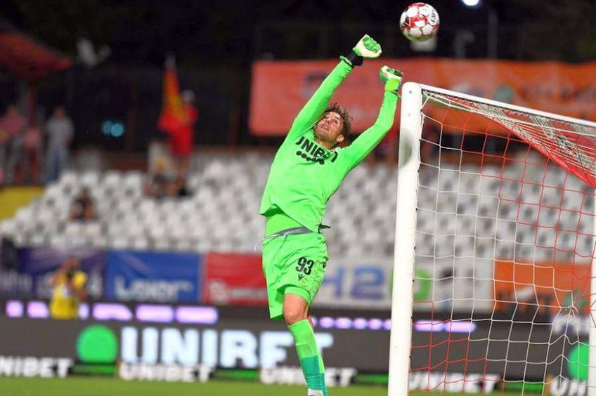 Riccardo Piscitelii a jucat în 27 de meciuri pentru Dinamo