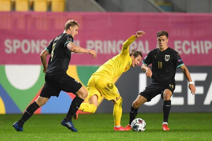 Înfrângerea suferită aseară de România, 0-1 cu Austria, a fost cea de-a treia consecutivă, după eșecurile cu Islanda (1-2) și Norvegia (0-4).