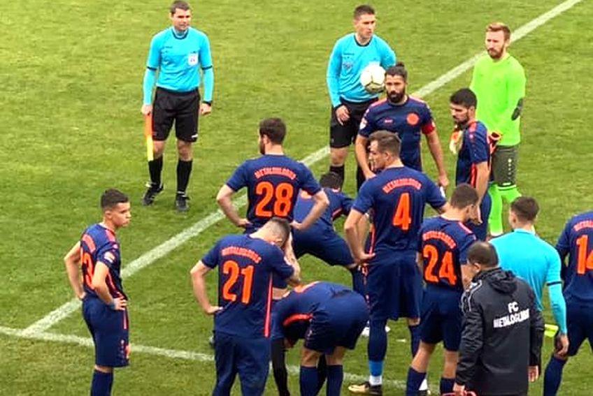 Un conflict de amploare s-a petrecut la finalul meciului dintre CSM Slatina și Metaloglobus. Sursă foto: Facebook