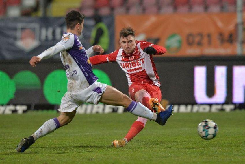 Dinamo - FC Argeș 1-2