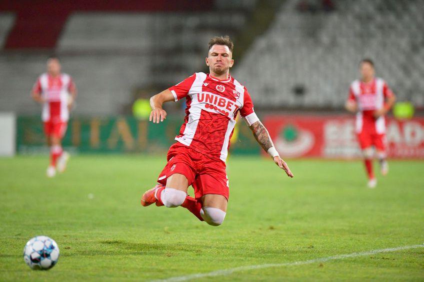 Claudiu Niculescu (45 de ani), antrenorul celor de la Concordia Chiajna, crede că obiectivul lui Dinamo din acest sezon ar trebui să fie salvarea de la retrogradare.