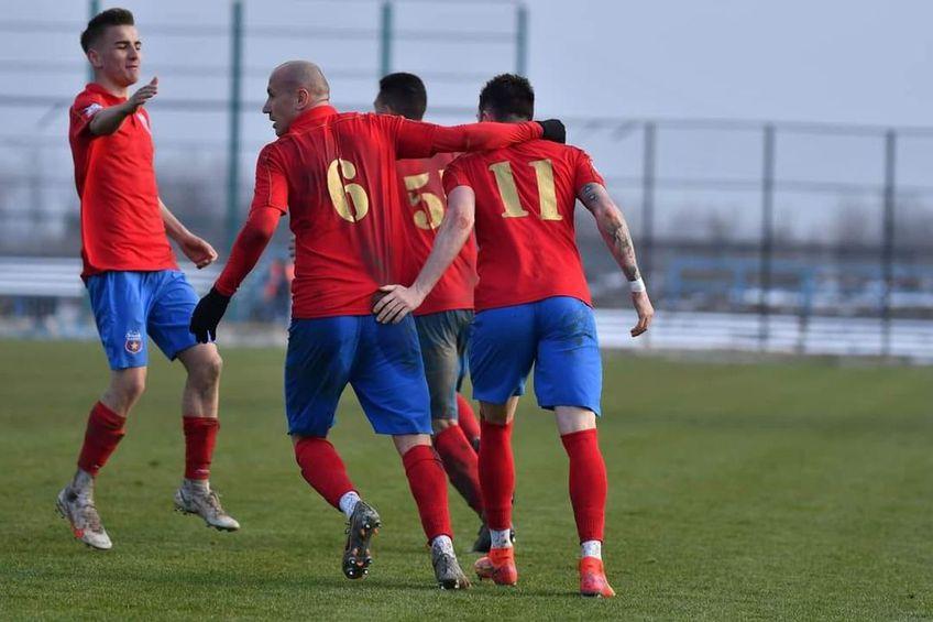 CSA Steaua a învins-o pe Rapid 2 în deplasare, scor 2-0, în runda #16 a Seriei 4 din Liga 3.