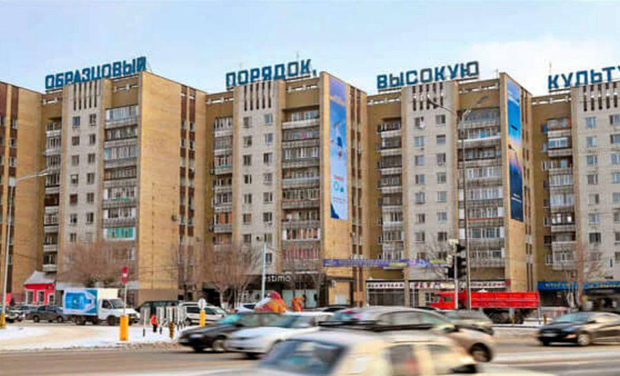 Conference League începe unde Stalin a deportat etnici români! FCSB merge într-un oraș aflat aproape de granița cu Mongolia și China