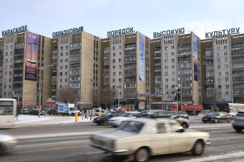 FCSB merge într-un oraș care are o istorie aparte în cadrul deportărilor masive la care regimul lui Stalin a apelat în timpul celui de Al Doilea Război Mondial