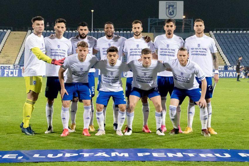 FC U Craiova a primit o nouă veste proastă din partea OSIM