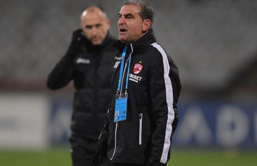 Dinamo a pierdut partida cu CFR Cluj, scor 0-2. Antrenorul Ionel Gane (49 de ani) le dă o veste bună fanilor și spune că ia în calcul să rămână la echipă și după pauza din iarnă.